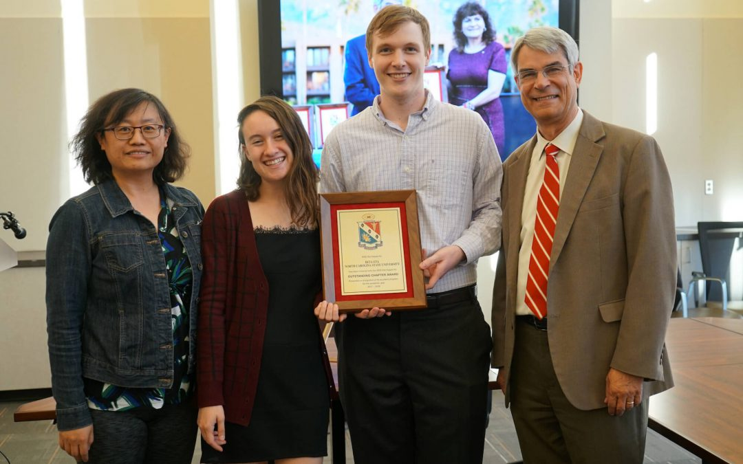 HKN Receives Outstanding Chapter Award